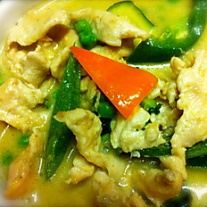 Green Curry - Lunch