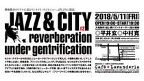 20180511_JAZZ & CITY #2   すべての棺桶をこじあけろ!