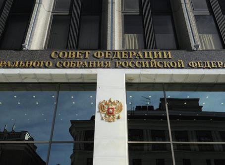 ООО «Мясокомбинат ЭКО» наградили в Совете Федерации