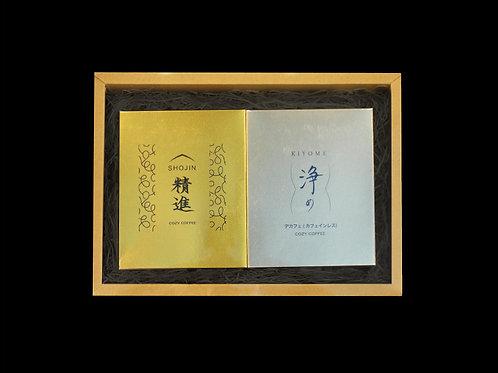 「精進&浄め」箱入りセット(5個入り×2種)