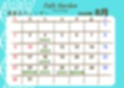 2020年8月カレンダー (1).png