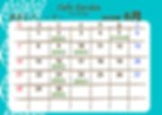 2020年6月カレンダー (1).png