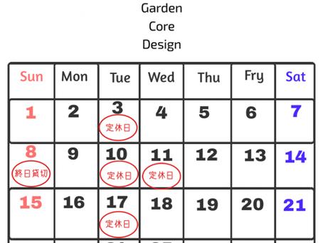 カフェ、4月の営業カレンダー