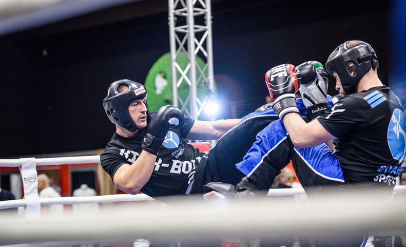 Kick Boxen in Basel