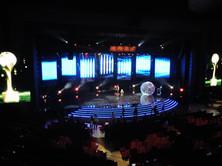 Kral TV Music Awards