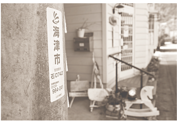 店前電柱.png
