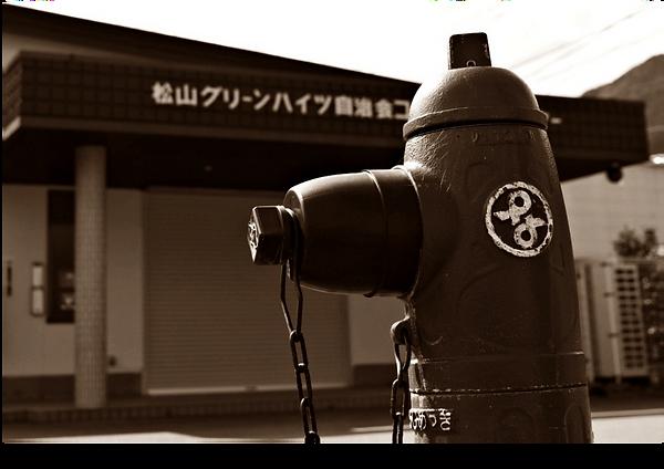 松山コミュ.png