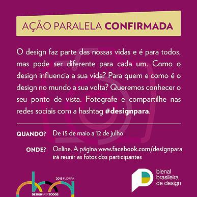 design-para-4.png