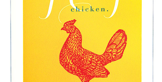 Spring Chicken Large Card
