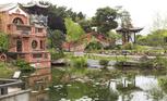 Lin An Tai Ancestral House