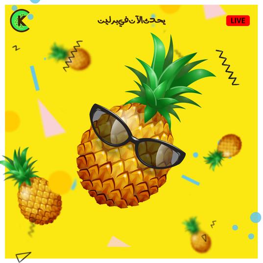 ananas.png