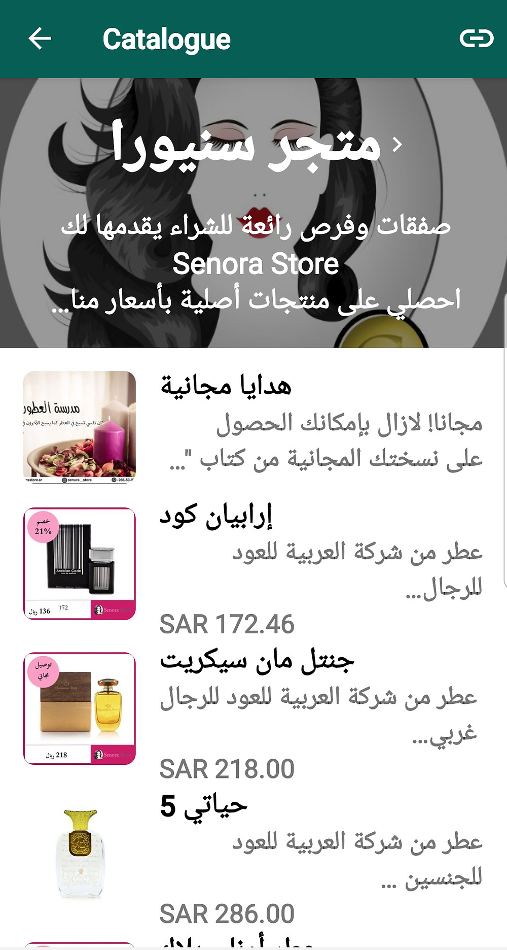 senora store whatsapp catalogue