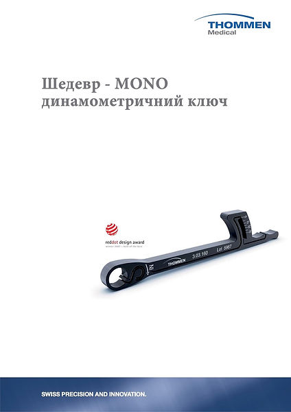 2_mono_drehmoment_flyer_lowres_1-укр.jpe