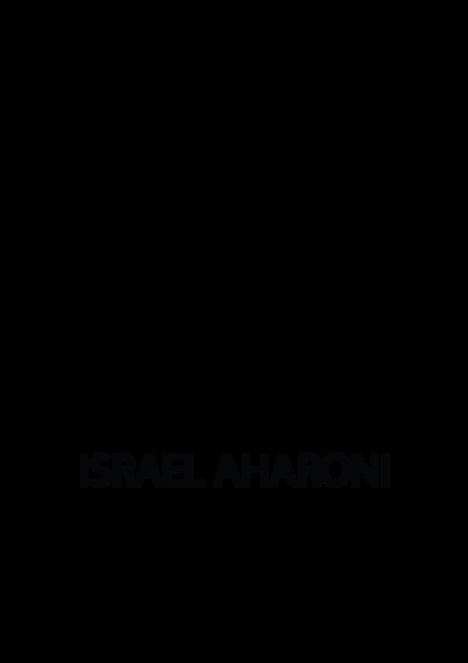 אהרוני-לוגו-קו.png