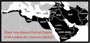 Map of Persian empire with modern day countries