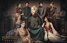Magnificent Century Turkish Drama