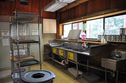 Dishwashing area