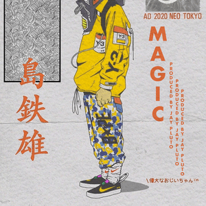 Magic (prod By jay Pluto).png