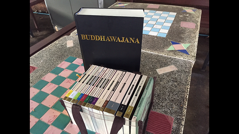 The Words of The Buddha - Pali Canon in English Study Group - Buddhawajana