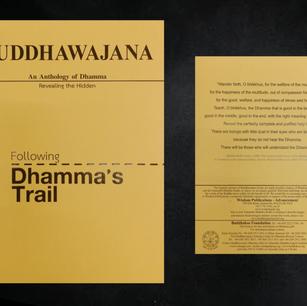 Buddhawajana Book Series - Following Dhamma's Trail - Volume 1