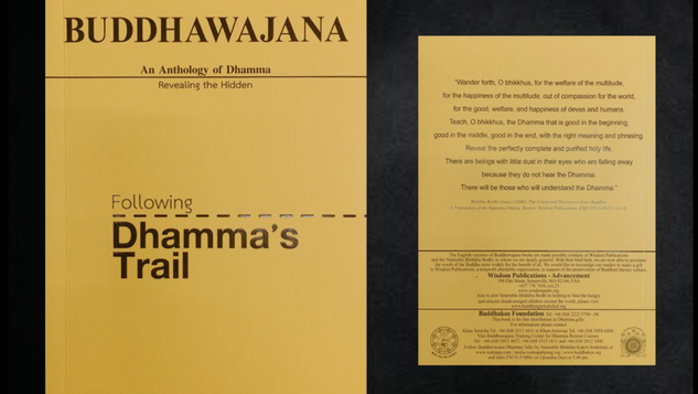 Buddhawajana Book Series - Following Dhamma's Trail - Volume 1