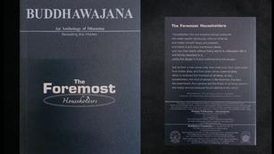 Buddhawajana Book Series - The Foremost Householder - Volume 7
