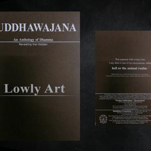 Buddhawajana Book Series - Lowly Art - Volume 12