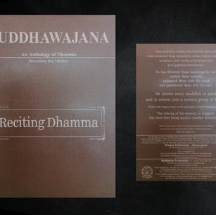 Buddhawajana Book Series - Reciting Dhamma - Volume 10
