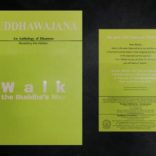 Buddhawajana Book Series - Walk The Buddha's Way - Volume 3