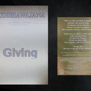 Buddhawajana Book Series - Giving - Volume 13