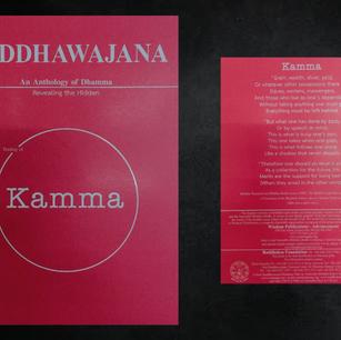 Buddhawajana Book Series - Kamma - Volume 5