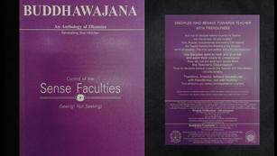 Buddhawajana Book Series - Control of the Sense Faculties - Volume 8
