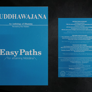 Buddhawajana Book Series - Easy Paths for Attaining Nibbana - Volume 4