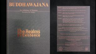 Buddhawajana Book Series - The Realms of Existence - Volume 11