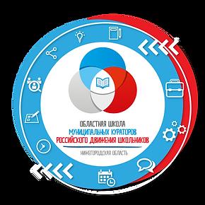 Logotipchik_4x1 (1).png