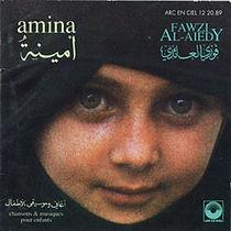 Pochette Album Amina de Fawzy Al-Aiedy
