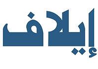 Logo Elaph, journal en ligne arabe