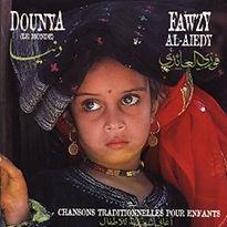 Pochette Album Dounya de Fawzy Al-Aiedy