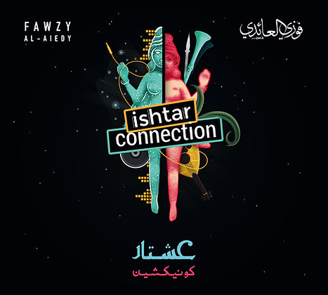 Ishtar Connection Album