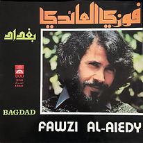 Pochette Album Bagdad de Fawzy Al-Aiedy