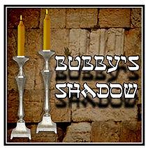 Bubby's Shadow.jpg