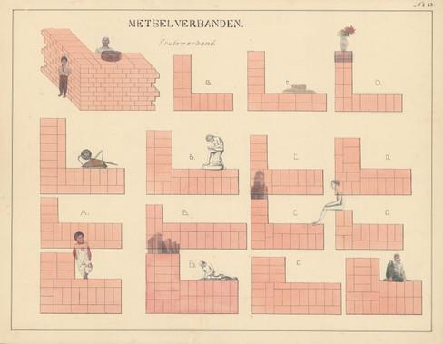 Brick No. 13