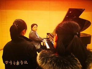 Kenji's China tour