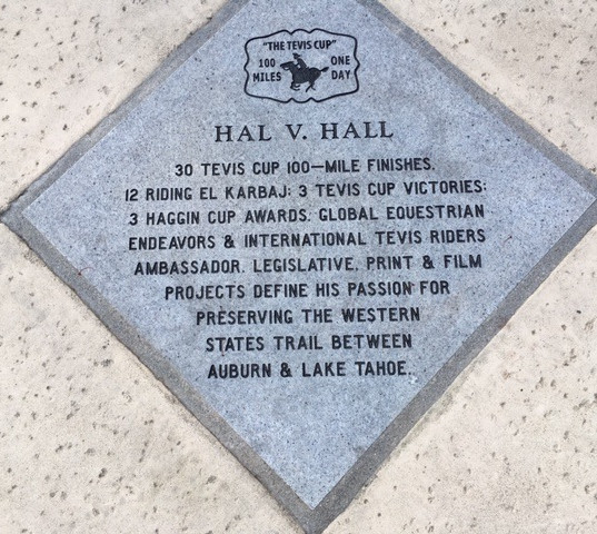 Tevis Hall of Fame