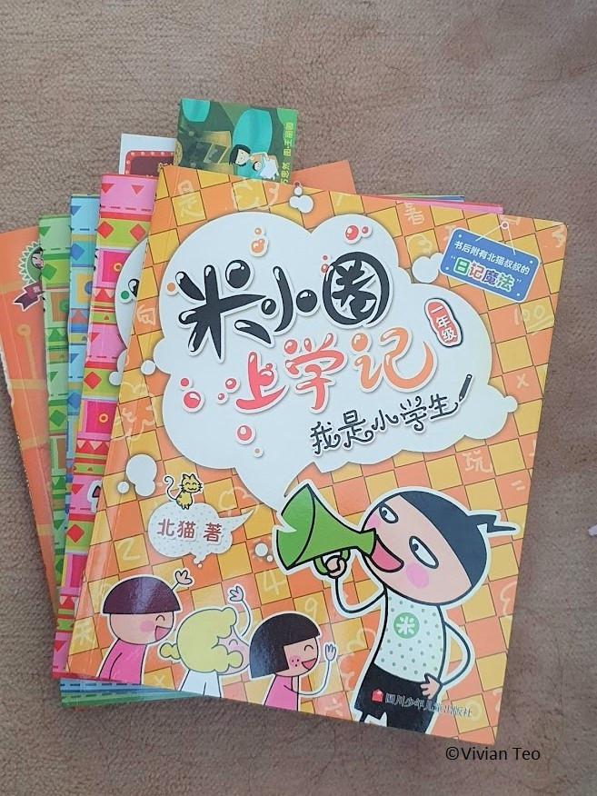 Mi Xiao Quan books Singapore middle grade Chinese xiaoquan