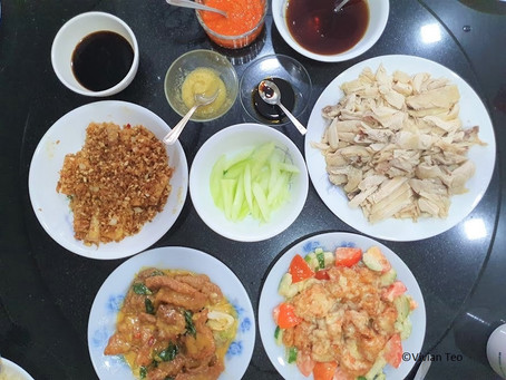 Ordering in from Yeo Keng Nam Traditional Hainanese Chicken Rice