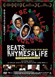 Beats, Rhymes & Life: The Travels of A Tribe Called Questst