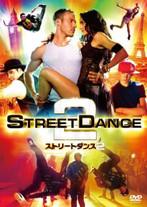 StreetDance2_00000.jpg