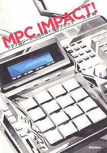 MPC IMPACT!