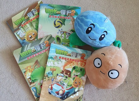 READ & REVIEWED: Plants vs Zombies Chinese comics